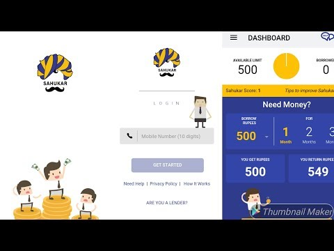 Sahukar apps loan/ instant personal loan app? New app loan student// full review technical Ibrahim