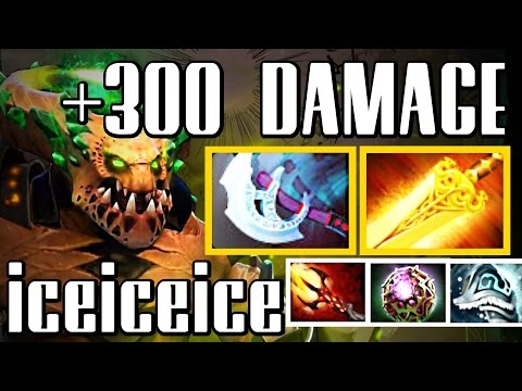 iceiceice Underlord (Pit Lord) +300 Damage - Dota 2 Gameplay