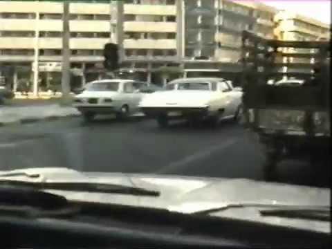 الكويت في عام 1975