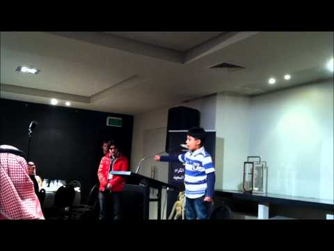 الشبل باسل حسن الأسمري من نيوزلندا