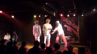 GDS (バファリン & Aジロー & KELO) – Boogie Train special Guest Showcase