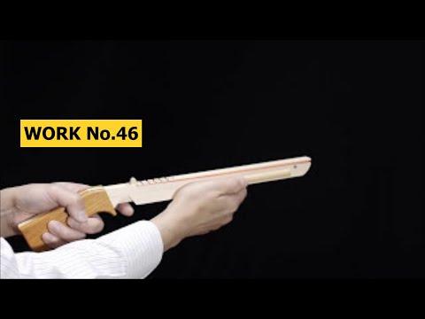 Knife-like design, 6 rounds Rubber Band Hand Gun/ oggcraft.jp