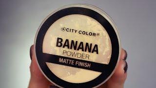 En esta ocasión les tengo la reseña del polvo Banana Powder de City Color, aquí les cuento a detalle que opino sobre él y la forma en que lo aplico. CDMX  COMPRAS CHINAS:https://youtu.be/SV_qNwdZ6L4TUTORIAL DE CEJAS:https://youtu.be/0_fvh6WXbqkSILISPONGE Funciona o no?https://youtu.be/VovQ0GkKXoYOFRA Distribuidor oficial en México: True Mee Cosmetics https://www.truemeecosmetics.com.mx🌟Redes sociales🌟✔https://www.facebook.com/nimbeds✔Twitter: https://twitter.com/Nimbe_Celezte✔https://www.instagram.com/nimbeds/✔Snapchat 👻 nimbesouver📪e-Business: nimbedesouverville@outlook.comDonde comprar Dermatisse?  https://www.facebook.com/LaCosmetikeraQueretaro/Compra Zermat online: http://45.55.153.117/eCommerce.php?a=oisoppi8p5sokttv31kt3c1998&b=aei853c359&lang=ESDonde comprar e.l.fhttp://www.elfcosmeticos.mx/Donde comprar Adara:http://www.adaraparis.com/CDMX: Bazar Coapa, Pasillo E, local 40Compras en el centro CDMX : https://youtu.be/HTLi7ZHFL8EIrresitible Me extensiones: http://bit.ly/IM_Hair1261Cupón 10%: IrresistibleNimbe
