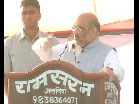Shri Amit Shah addresses public meeting in Ghazipur, Uttar Pradesh : 05.03.2016