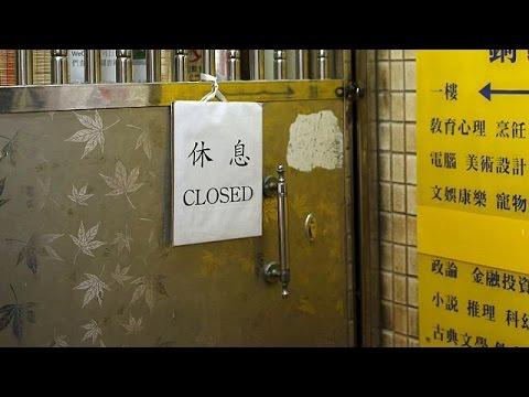 Χονγκ Κονγκ: Διαδηλώσεις για τους εξαφανισμένους εκδότες