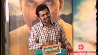 Biriyani Movie Press Meet by video.maalaimalar.com
