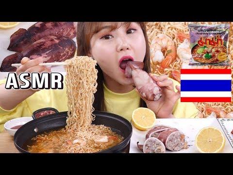 ASMR|태국 마마 슈림프 톰얌꿍 라면과 속초 오징어 순대 먹방~ - Thời lượng: 8 phút, 48 giây.