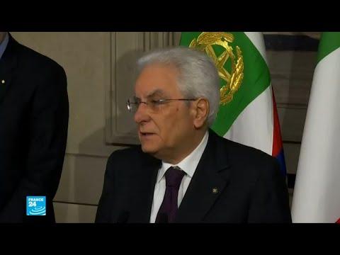 العرب اليوم - بالفيديو: رئيس إيطاليا يجري مشاورات بشأن القرار