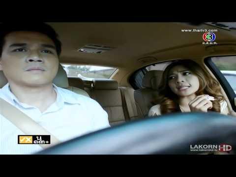 สามีตีตรา ตอนแรก Ep 1 2 9 Samee teetra 19 Feb 2014 Thai LakornHD (видео)