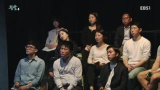 #4 EBS 특별기획 통찰(洞察) - 윤리 경영_#001