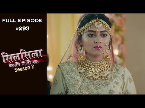 Silsila Badalte Rishton Ka - 17th July 2019 - सिलसिला बदलते रिश्तों का  - Full Episode