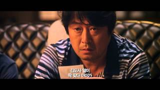 Nonton [극비수사] 2차 예고편 The Classified File (2015) 2nd trailer Film Subtitle Indonesia Streaming Movie Download