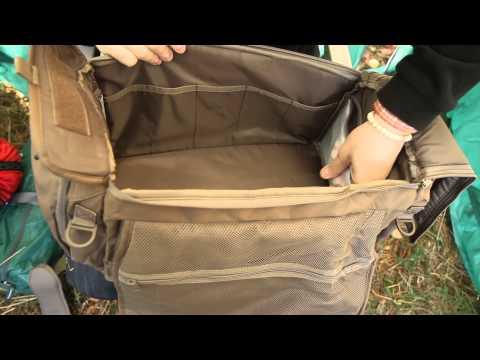 Охотничья сумка