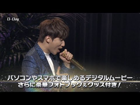 D-LITE (from BIGBANG) - 'DなSHOW Vol.1 [The Complete Collector's Set]' (TRAILER_2.27 on sale)