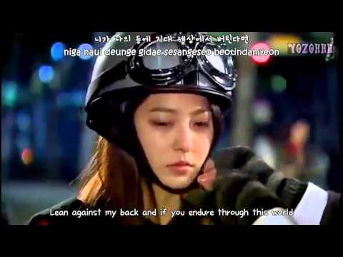 Don't think you're alone (School 2013 OST)