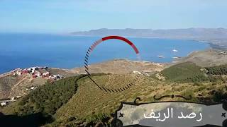 ☆Top☆ Best Place to Live  alhoceima 2017