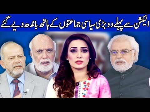 Think Tank With Syeda Ayesha Naaz   21 July 2018   Dunya News