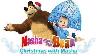 Download Video Masha and The Bear - Christmas with Masha. Winter episodes compilation new 2016 MP3 3GP MP4