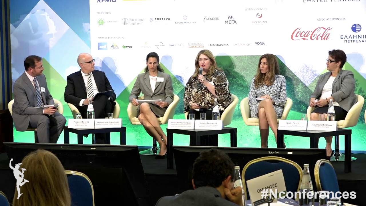 Ενότητα 4, Βιώσιμες επενδύσεις – Εργαλεία «έξυπνης» & «πράσινης» οικονομίας στην περιφέρεια
