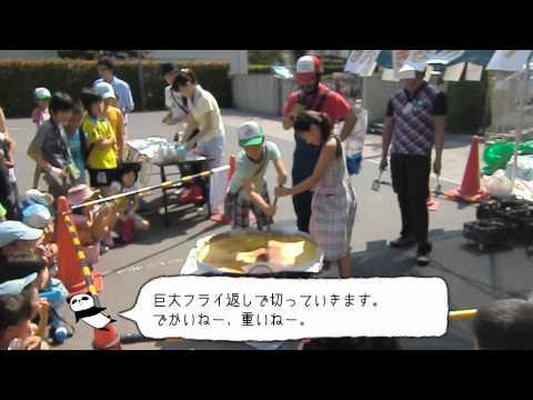 ふらいパンダ 活動報告 2011/07/09 @つづきルーテル保育園
