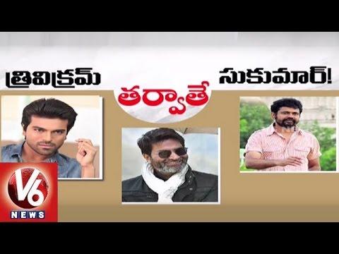 Trivikram Next Movie With Ramcharan | Cherry Sukumar Movie