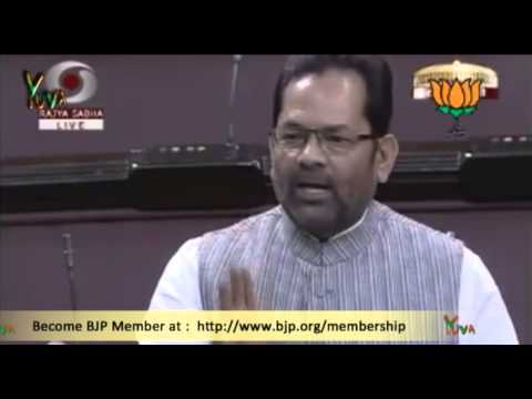 Video Shri Mukhtar Abbas Naqvi raises the issue of Jat agitation for reservation in Rajyasabha download in MP3, 3GP, MP4, WEBM, AVI, FLV January 2017