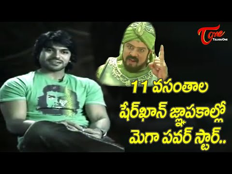 Sher Khan Srihari's 11 Years Memory of Magadheera Movie | Ram Charan Byte | TeluguOne Cinema