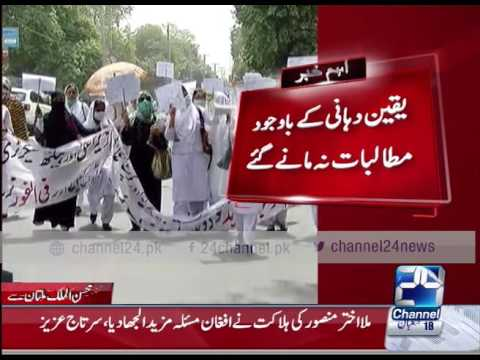 24 Breaking: Nurses protest in Multan