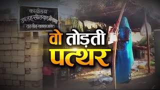 Jalore India  City pictures : Watch : Struggle of a widow in Jalore | First India News