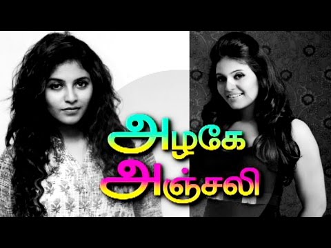 Director-Ram-hates-to-Pack-up-the-shoot-Anjali-Azhage-Anjali-Kalaignar-TV