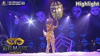 Video คำตอบสุดท้าย - หน้ากากมโนราห์ | EP.8 | THE MASK LINE THAI MP3, 3GP, MP4, WEBM, AVI, FLV Februari 2019