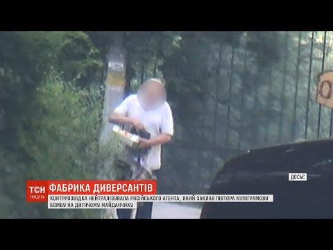 Террорист в Запорожье
