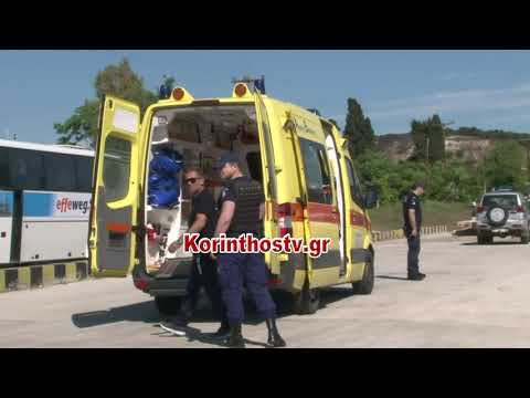 Video - Βουτιά θανάτου από τον Ισθμό της Κορίνθου - Σοκαριστικός θάνατος για γυναίκα [pics, video]