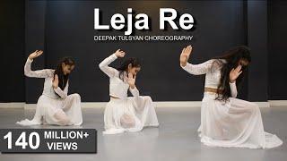 Leja Re | Easy Dance Steps | Dhvani Bhanushali | Deepak Tulsyan | G M Dance