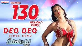 Video Sunny Leone's Deo Deo Full Video Song || PSV Garuda Vega Movie Songs | Rajasekhar | Pooja Kumar MP3, 3GP, MP4, WEBM, AVI, FLV Maret 2018