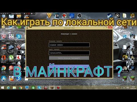 Смотреть видео про майнкрафт
