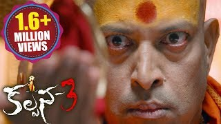 Video Avanthika Asked Mangalasutra | Kalpana 3 Movie Scenes | Upendra, Priyamani MP3, 3GP, MP4, WEBM, AVI, FLV April 2018