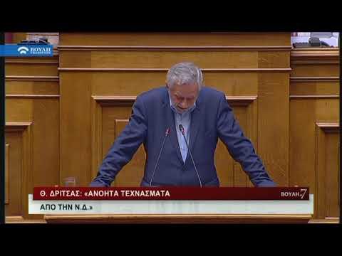 Βουλή επί 7  (20/01/2018)