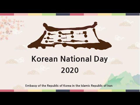 2020 Korean National Day in Iran