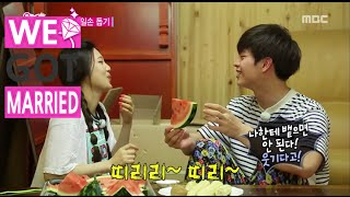 [We got Married4] 우리 결혼했어요 - Sung Jae♡Joy,'put to watermelon seed on face' game 20150829, MBCentertainment,radiostar