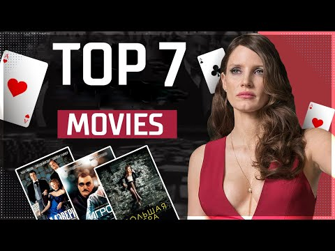 TOP 7 Poker Movies