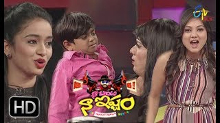 Video Naa Show Naa Ishtam | 20th January 2018| Full Episode 115 | Priyanka & Vindhya | ETV Plus MP3, 3GP, MP4, WEBM, AVI, FLV Juli 2018