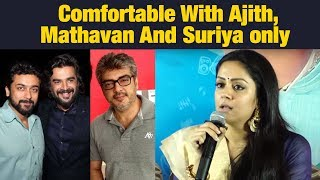 Video I Am Comfortable To Act With Only Ajith, Mathavan And Surya | Katrin Mozhi Press Meet | #Jyotika MP3, 3GP, MP4, WEBM, AVI, FLV November 2018