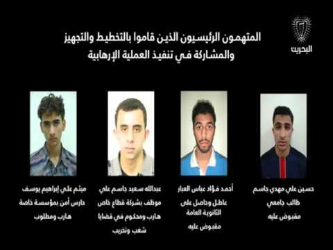 11 Suspects in Karbabad Terrorist Attack Arrested   30-4-2016