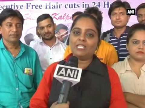 571 haircuts in 24 hours! Gujarat woman sets Guinness Record