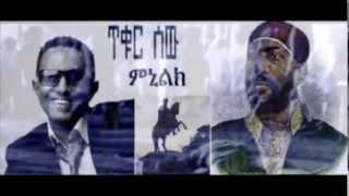 Qamar Yuusuf Iyya Dabarsaa, Menelik Bineensa ! 2014 ( Kemer Yusuf )