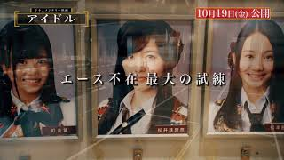 Nonton Ske48                                                          Film Subtitle Indonesia Streaming Movie Download