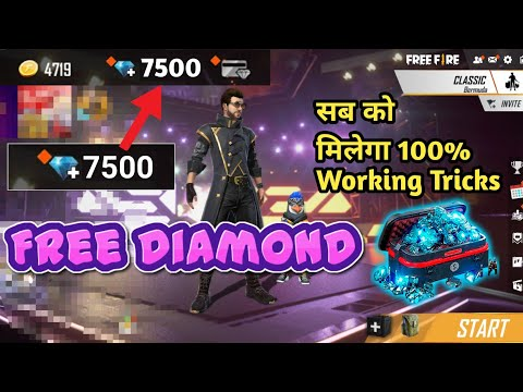 How To Get Free 7500 Diamond In Direct Free Fire ID || Get Free Diamond || 100% Working Trick 2020