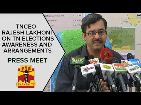 Rajesh-Lakhonis-Press-Meet-On-TN-Election-Awareness-Campaign-Arrangements