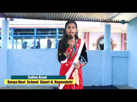 (How to introduce by Salina Aryal | Shree Durga Devi Basic Level School | Siyari-6, Rupandehi - Duration: 109 seconds.)